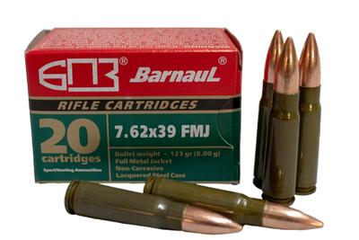 7.62X39 123 GRAIN FULL METAL JACKET