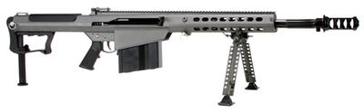50BMG M107A1 20IN GREY
