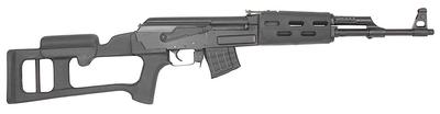 AK-47/MAK90 MAADI FIBERFORCE STOCK