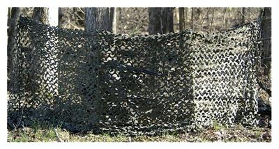 CAMO GB01  QUICK SET GROUND BLIND