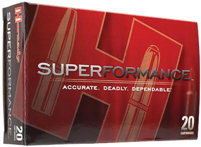 7X57 MAUSER SUPERFORMANCE 139GR SST