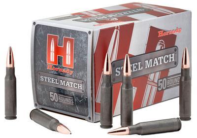 223REM STEEL CASE 55GR HP 50RNDS