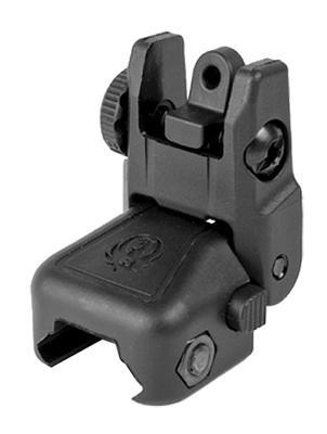 RAPID DEPLOY REAR SGHT AR-15 BLACK