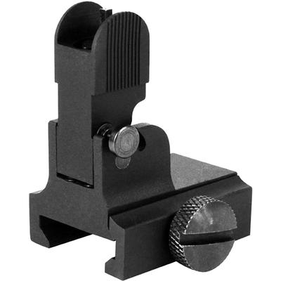 AR-15/16 FLIP UP FRONT SIGHT