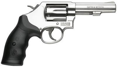 38SPC M-64 4BBL