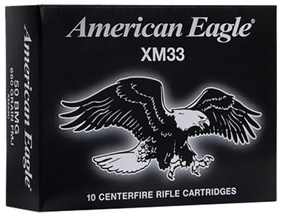 50BMG AMERICAN EAGLE 660 GRAIN