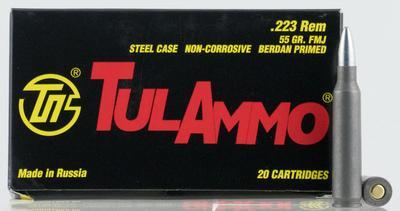 223 55GR FMJ STEEL CASE