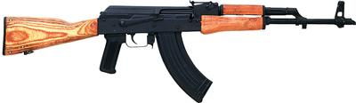 7.62X39 GP WASR AK-47 SA 16.5` BBL