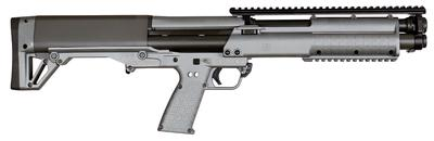 12GA KSG TACTICAL GRAY