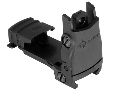 REAR BACK UP SIGHT FOR AR-15 SERIES