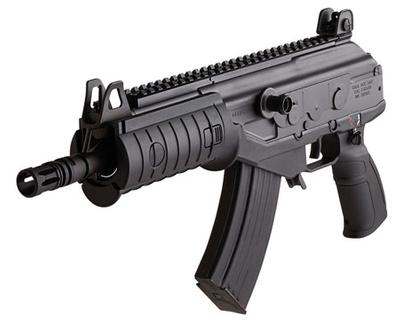 7.62X39 GALIL ACE PISTOL BLACK