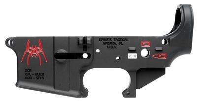 MULTI CAL STRIPPED LOWER SPIDER